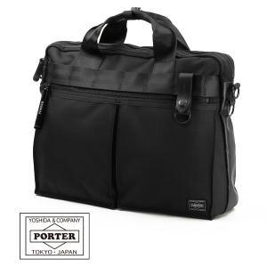 ポーター ヒート 2WAY ブリーフケース/ビジネスバッグ B4対応 703-07881 吉田カバン 吉田かばん PORTER HEAT maruzen-bag