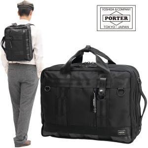 3WAYのブリーフケースです。2ルームタイプで内側の小物小分けポケットも充実、リュックベルトは背面に...
