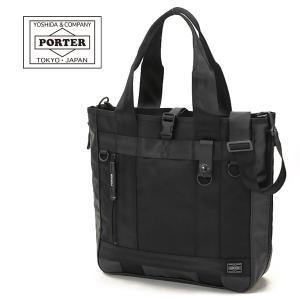 ポーター ヒート 2WAY トートバッグ ビジネスバッグ B4対応 703-07965 吉田カバン 吉田かばん PORTER HEAT maruzen-bag