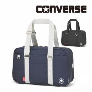 スクールバッグ コンバース ナイロン 大きめ 45cm スクールバック スクバ CONVERSE 75-25|maruzen-bag