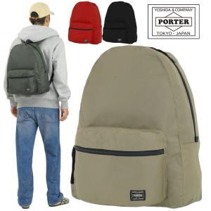ポーター ラウンド リュック デイパック バックパック 吉田カバン 吉田かばん PORTER ROUND 808-06855|maruzen-bag