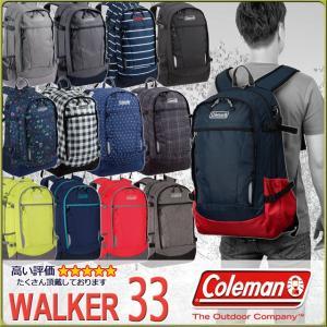 コールマン リュック ウォーカー33 33リットル Coleman リュック Walker33 CBB4031  200002|maruzen-bag