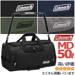コールマン ボストンバッグ MD 50リットル 修学旅行 バッグ Coleman CBD4021 CBD2021|maruzen-bag