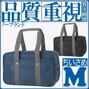 ナイロン スクールバッグ 42センチ 無印 ノーブランド ロゴなし 無地 通学かばん スクールバック SL11 3942|maruzen-bag