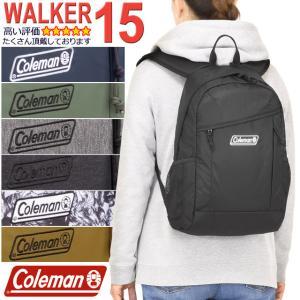 コールマン リュック ウォーカー15 15リットル Coleman 遠足リュック WALKER15|maruzen-bag