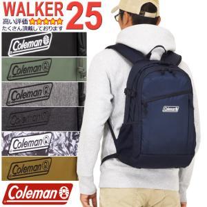 コールマン Coleman リュックサック バックパック デイパック ウォーカー25 全11色 25...