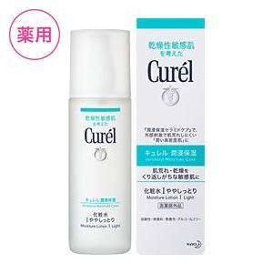 キュレル 化粧水 I 【医薬部外品】150mlの商品画像