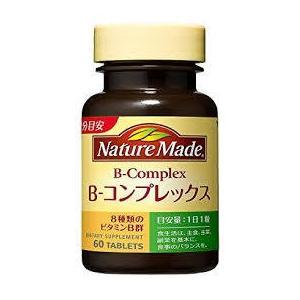 ネイチャーメイド ビタミンBコンプレックス60粒【大塚製薬ナイアシンアミド、脂肪酸(大豆由来)、ショ...