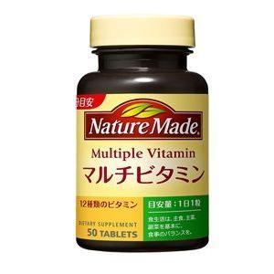 ネイチャーメイド マルチビタミン 50粒【Nature Made、グリセリン脂肪酸エステル、酸化ケイ...