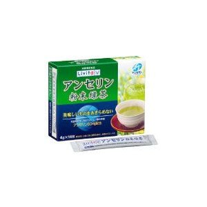 アンセリン粉末緑茶4g×14包X2箱【大正製薬・リビタ・緑茶・カツオ・マグロ】