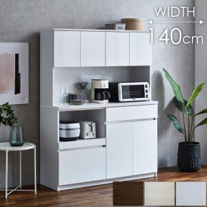 食器棚 完成品 140 セル オープンボード marvelous-furniture