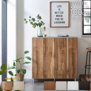送料無料で日本製完成品、脚の高さ調節可能な下駄箱です。 おしゃれでスリムなシューズボックス 幅100...