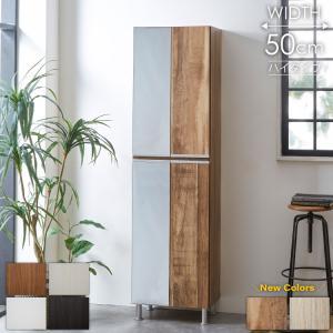 送料無料で日本製完成品、脚の高さ調節可能な下駄箱です。 おしゃれでスリムなシューズボックス 幅504...