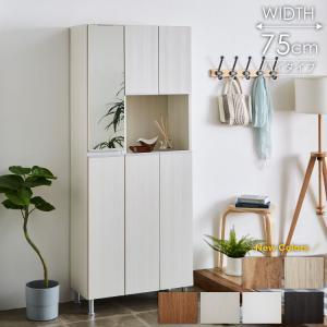 送料無料で日本製完成品、脚の高さ調節可能な下駄箱です。 おしゃれでスリムなシューズボックス 幅752...