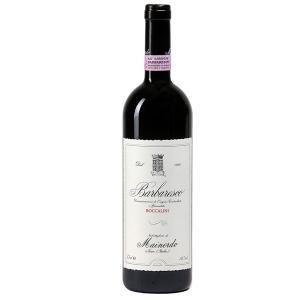 マイネルド バルバレスコ ロッカリーニ 2014 ネッビオーロ 100% フルボディ イタリア 赤ワイン 750mlの商品画像|ナビ