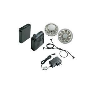 NSP FAN-BT 8110841 リチウムイオンバッテリー 白ファンセット 株式会社空調服/NSP|mary-b