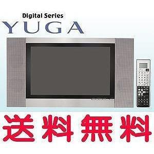【DS-1500HV】 リンナイ 浴室テレビ 15.3インチ地上デジタルハイビジョン|mary-b