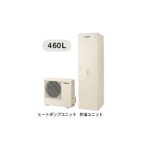 HE-K46AZPS 旧品番:HE-K46AZS パナソニックエコキュート給湯専用ボイスリモコン同梱|mary-b