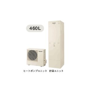 HE-K46ASPS 旧品番:HE-K46ASS パナソニックエコキュート+コミュニケーションリモコンセットセミオートKAシリーズ mary-b