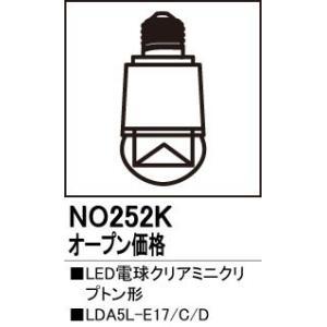 オーデリック ランプ 白熱灯 LEDクリアミニクリプトン形電球 5.2W形(E17) 252K  mary-b