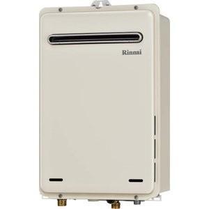 リンナイ 給湯専用 ガス給湯器 24号 あすつく RUX-A2406W-E 送料無料 壁掛24号  RUX-A2400W-E RUX-V2406W-Eの後継機種|mary-b
