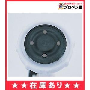 INAX イナックス LIXIL・リクシル 樹脂製ボールタップ用ダイヤフラムパッキン 50-1001-2|mary-b
