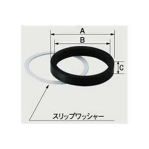 INAX・LIXIL 32mmパイプ差込部パッキン 【A-255(1P)】 (スリップワッシャー付) [トイレ部品>洗面手洗器>排水栓] mary-b