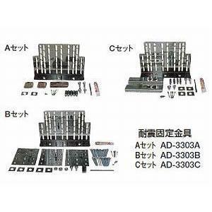 パナソニック 電気温水器 部材耐震固定金具Aセット AD-3303A|mary-b