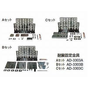 パナソニック 電気温水器 部材耐震固定金具Cセット AD-3303C|mary-b