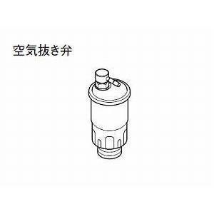 パナソニック エコキュート貯湯ユニット 配管部材 空気抜き弁 AD-3815JS|mary-b