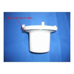 TOTO 封水筒 のびのび浴槽用【AFKA054N2】【afka054n2】[新品]|mary-b