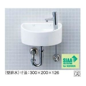 AWL-33(P)-S 床給水・壁排水 INAX イナックス LIXIL・リクシル トイレ用狭小手洗シリーズ 手洗タイプ(丸形) 手洗い器一式セット AWL-33P-S|mary-b