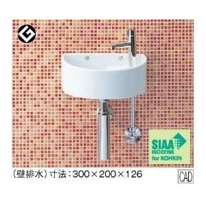 INAX イナックス LIXIL・リクシル 狭小手洗シリーズ 手洗タイプ(丸形) AWL-33(B)|mary-b