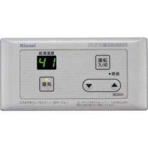 【あすつく】BC-45-A リンナイ 浴室 リモコン給湯専用|mary-b