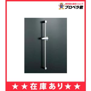在庫あり あすつく シャワースライドバー 800mm INAX イナックス LIXIL・リクシル 水栓金具 スライドバー BF-FB27(800) 標準タイプ |mary-b