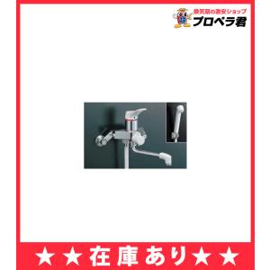 INAX・LIXIL 【BF-M135S】浴室シングルレバー混合水栓(壁付け)シャワーバス水栓 壁付け シングルレバータイプ「ミーティス」|mary-b