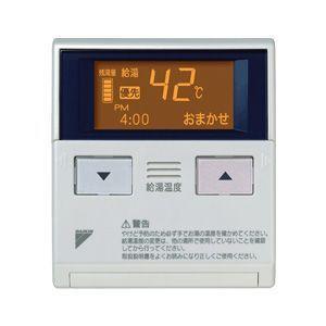ダイキン エコキュート関連部材 給湯専用らくタイプリモコン給湯専用らくタイプ用 BRC975A31|mary-b