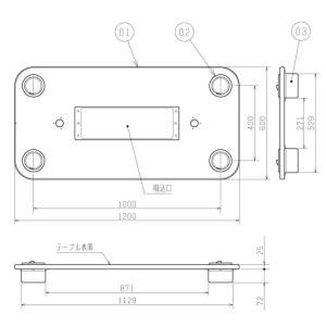 ●テ-ブルタイプ・カウンタータイプ用テーブル板 奥行き60センチタイプ ●灰皿あり  こちらの商品は...
