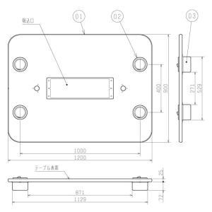 ●テ-ブルタイプ・カウンタータイプ用テーブル板 奥行き90センチタイプ ●灰皿あり  こちらの商品は...