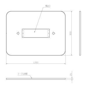 ●テ-ブルタイプ・カウンタータイプ用テーブル板 奥行き90センチタイプ ●灰皿なし  こちらの商品は...