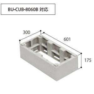 城東テクノ ハウスステップ オプション部品 【BU-CUB-8060-HB2】 小ステップアジャスター 2段 [新品]|mary-b