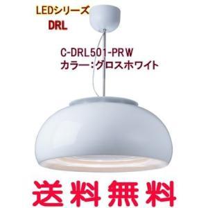【送料無料】富士工業 照明  ク―キレイ 【C-DRL501】 業界初 空気をきれいにするダイニング照明[代引不可]|mary-b