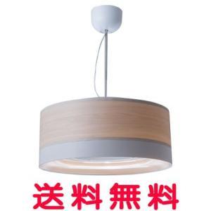 【送料無料】富士工業 照明  ク―キレイ 【C-FUL501】LEDシリーズ 業界初 空気をきれいにするダイニング照明[代引不可]|mary-b