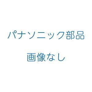CB-SMJA6 Panasonic パナソニック 食器洗い乾燥機用分岐水栓 モーエン・ジャパン社用 CBSMJA6|mary-b