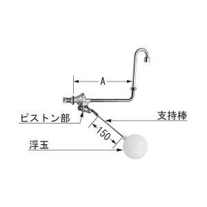 INAX イナックス LIXIL・リクシル トイレ 部品 便器用付属金具 手洗付横型ボールタップ CF-470B|mary-b
