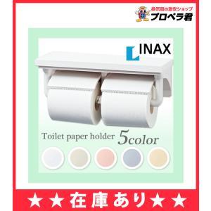 CF-AA64 INAX/イナックス/LIXIL/リクシル トイレットペーパーホルダー 紙巻器 アクセサリー CFAA64|mary-b