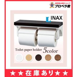 トイレットペーパーホルダー おしゃれ CF-AA64KU 2連 棚付き INAX イナックス LIXIL リクシル あすつく|mary-b