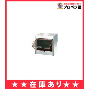 パナソニック ポスト2B・3B・4Bタイプ用裏蓋 【CT651201L】 [新品]|mary-b