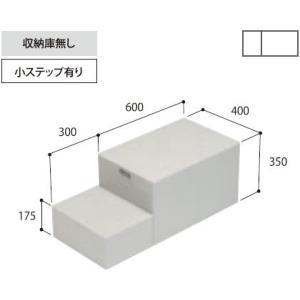城東テクノ ハウスステップ 【CUB-6040】 小ステップあり 収納庫なし [新品]|mary-b