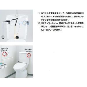 INAX イナックス LIXIL・リクシル トイレ リモコン自動洗浄ハンドル 流せるもん CWA-12B 振り向かずにラクな姿勢で便器洗浄。取付けもカンタンです。|mary-b